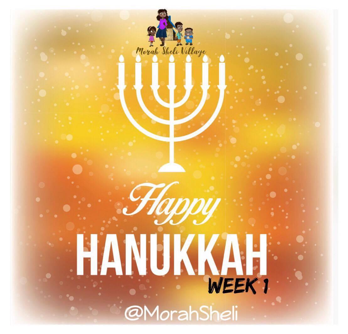 Hanukkah Lesson Plans Week 1