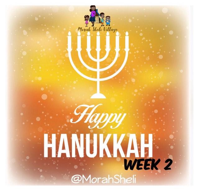 Hanukkah Lesson Plans Week 2