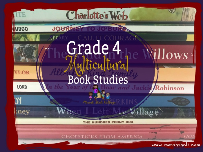 Grade 4 Multicultural Book Studies ~ 2018-2019