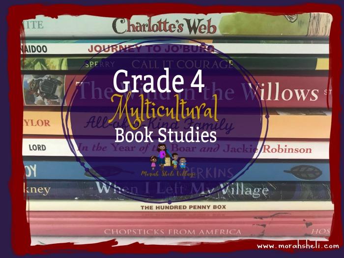 Grade 4 Multicultural Book Studies ~ 2018-2019